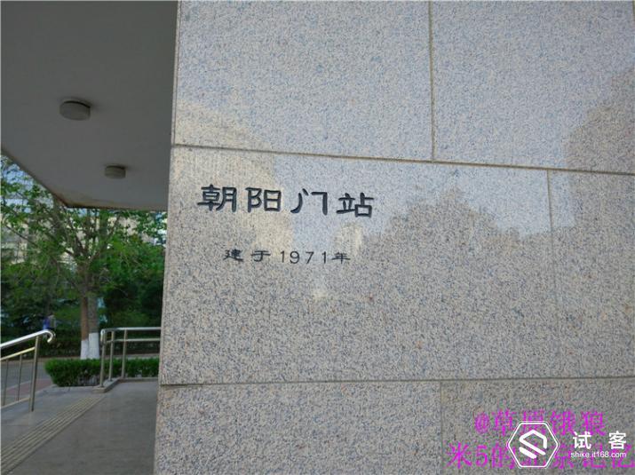 朝阳门.jpg