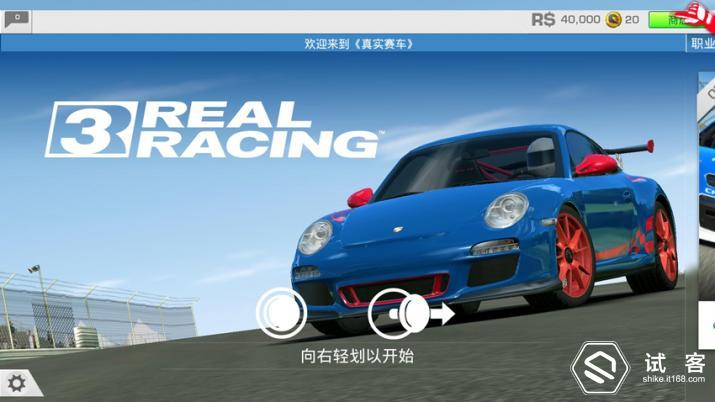 Screenshot_04-17-19-32-33_副本.jpg
