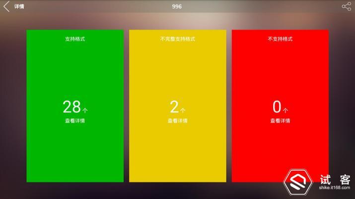Screenshot_04-17-16-20-03_副本.jpg