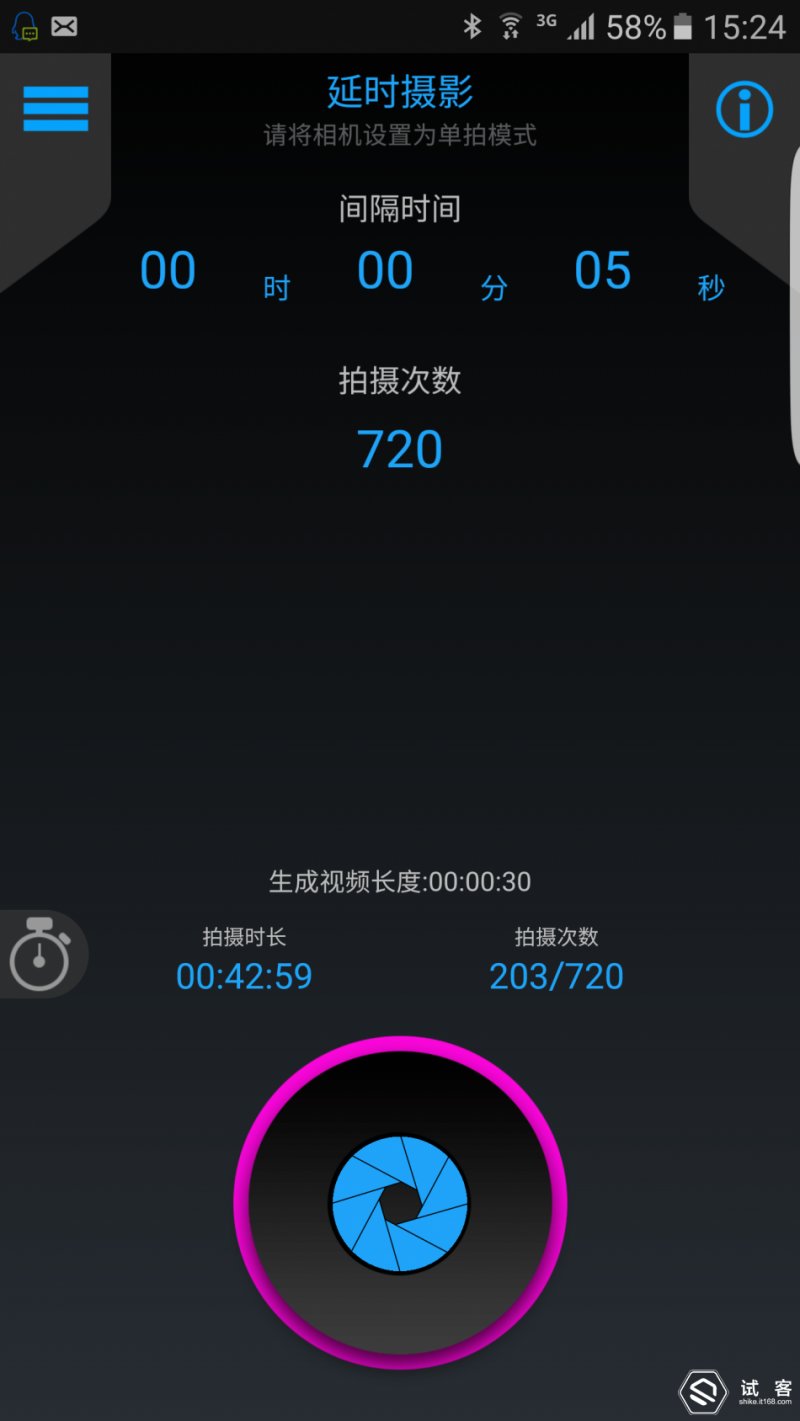 Screenshot_20160524-152428.png
