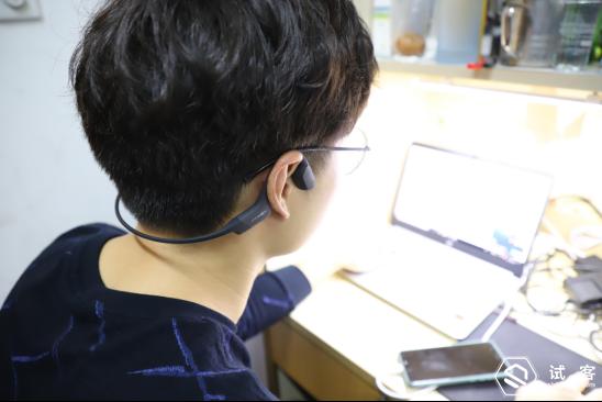 真·黑科技!韶音AEROPEX骨传导运动蓝牙耳机上手体验2125.png