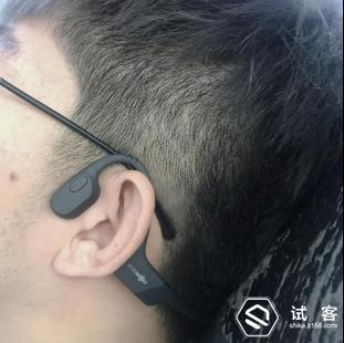 韶音骨传导AS800运动真爱耳机测评1576.png