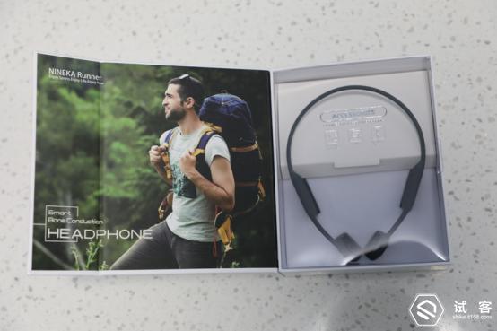 解放你的耳朵- NINEKA Runner骨传导运动耳机366.png