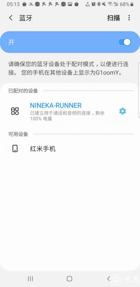 解放你的耳朵- NINEKA Runner骨传导运动耳机908.png