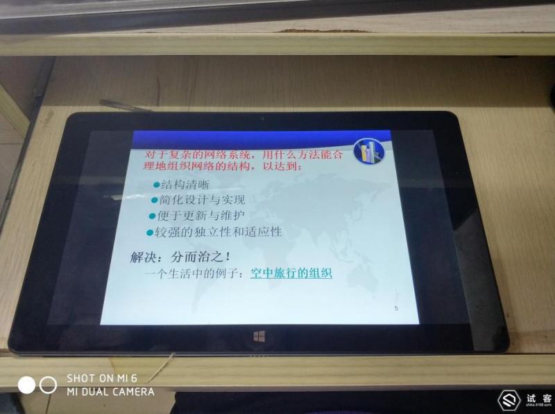 安卓 Windows 酷比魔方iwork 1X平板试用