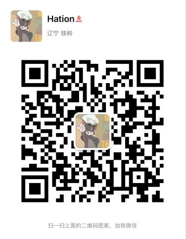 微信截图_20191010145801.png
