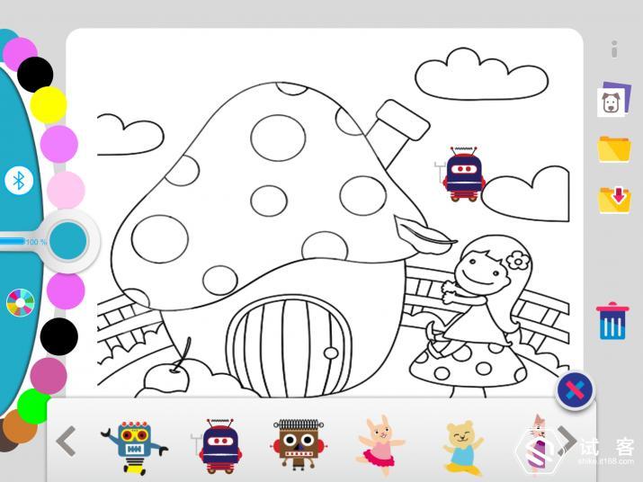 完成之后,还可以加入一些可爱的萌奇元素,让画作不再单调.