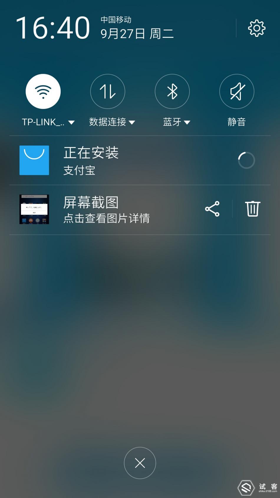 户外app软件下载安装